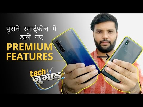 Convert your OLD Phone into NEW Smartphone || By Tech Tak