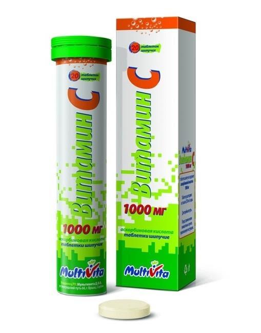 Витамин с 10мг цена