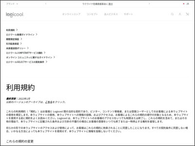 http://www.logicool.co.jp/ja-jp/footer/terms-of-use?id=3101&wt.mc_id=usym_redirect_/warranty