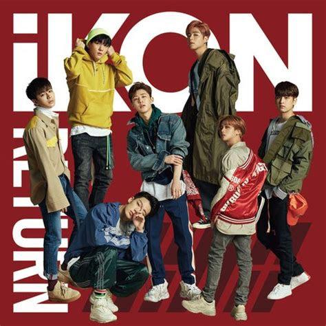 album ikon return jp ver itunes  aac