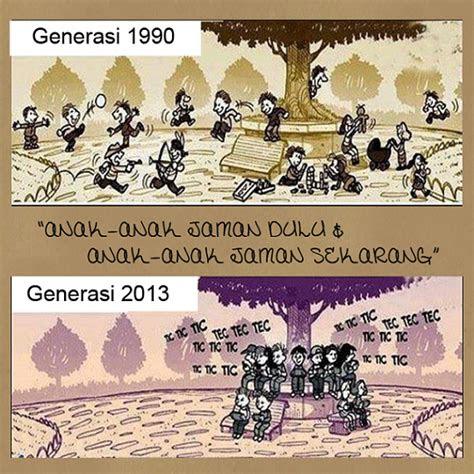 meme lucu perbandingan zaman dulu   berubah