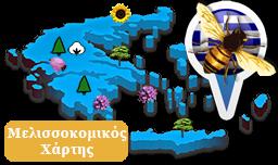 melissokomikos_xartis