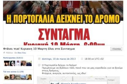 Convocatoria de Atenas