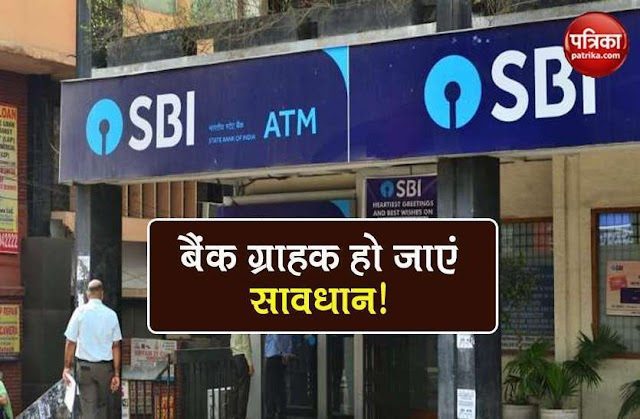 अगर हो गए हैं Online Frauds के शिकार तो अब वापस मिलेंगे आपके पैसे! RBI ने बताया कैसे?