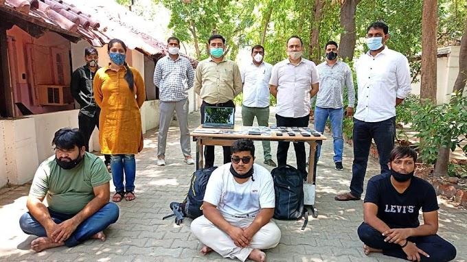Delhi: बिना OTP पूछे बैंक अकाउंट से पैसे चुराने वाले 3 ठग गिरफ्तार, ऐसे दिया वारदात को अंजाम