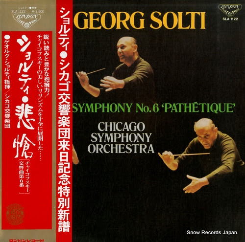 SOLTI, SIR GEORG tchaikovsky; symphony no.6 pathetique