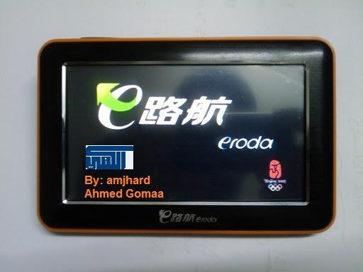حصريا كيفية تثبيت برنامج iGO على أجهزة الـ GPS الصينية (بالصور !!!)