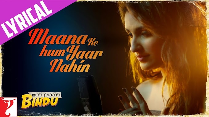 माना की हम यार नहीं Maana Ke Hum Yaar Nahin Hindi Lyrics – Meri Pyaari Bindu