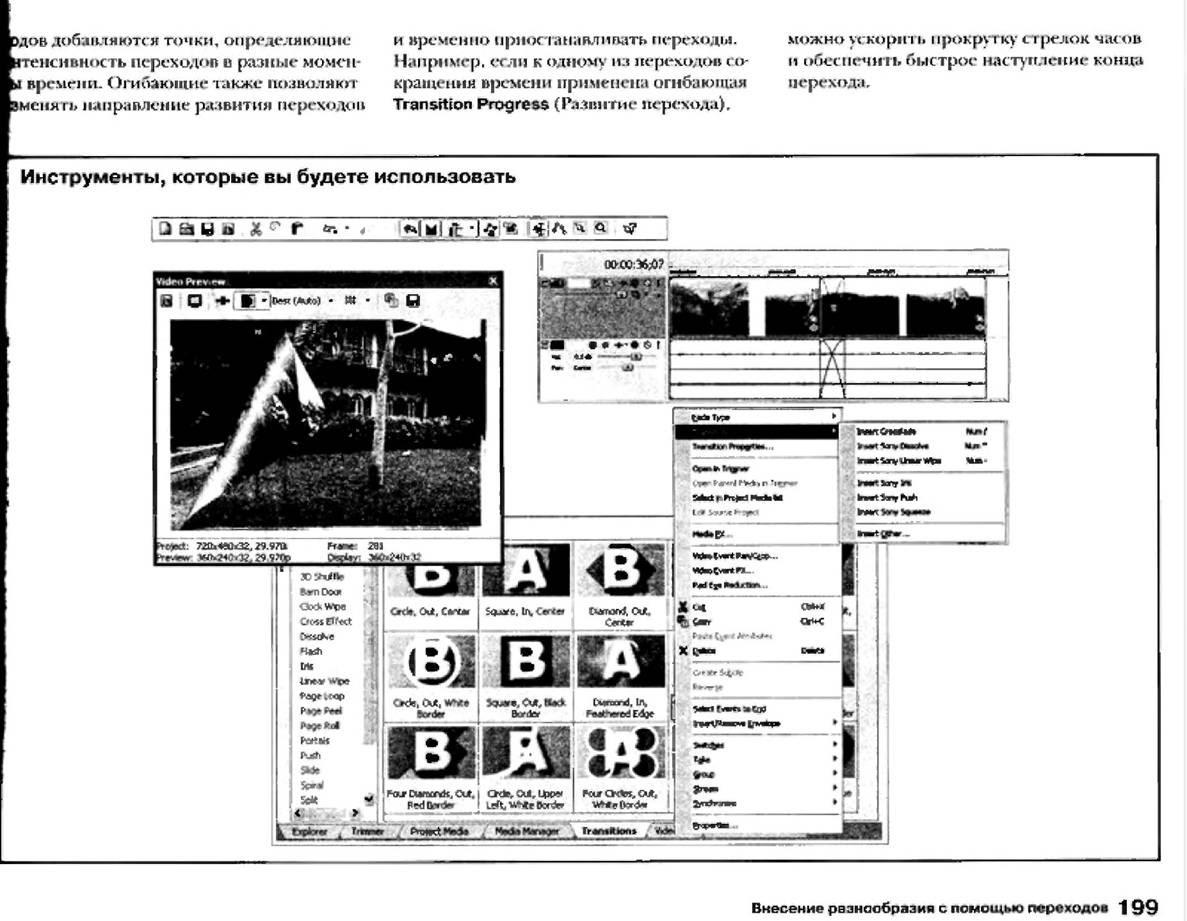 http://redaktori-uroki.3dn.ru/_ph/12/161021835.jpg
