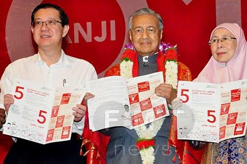 India terabai, singkirkan MIC - Tun Mahathir
