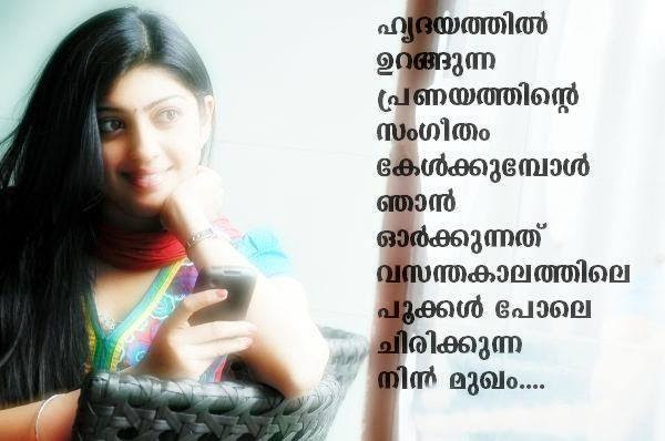 Malayalam Quote About Love Archives Facebook Image Share