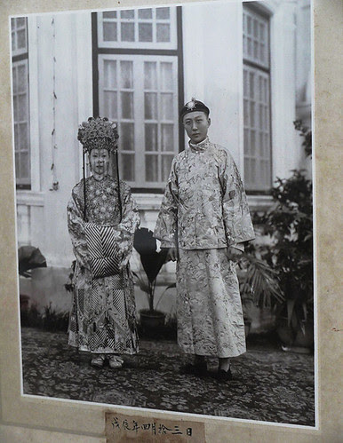 Old Family Photo in Chinpracha House