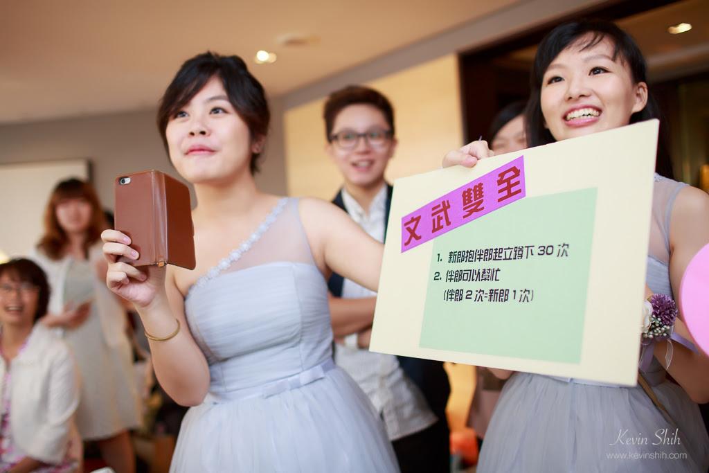 台北君悅-迎娶儀式-婚禮攝影_061