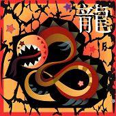 Feng Shui 2014: Prediksi Shio Naga