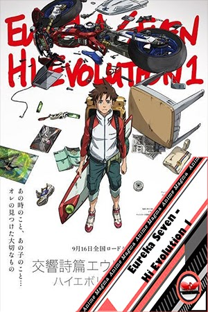 Koukyoushihen Eureka Seven Hi-Evolution 1 [HD] [Película] [Mega]