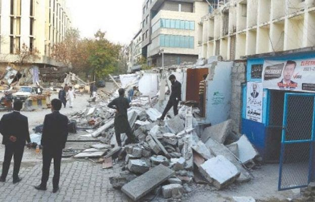 SC orders Demolation of lawyers chambers | Latest-News | Daily Pakistan
