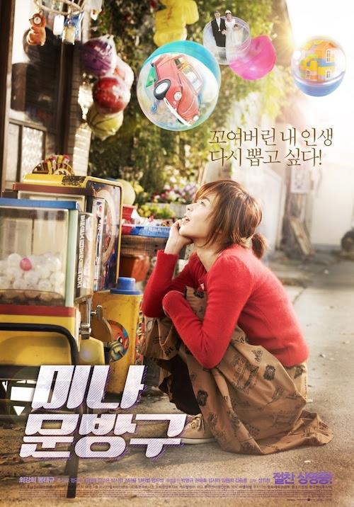 Profil Film Korea : Happiness For Sale