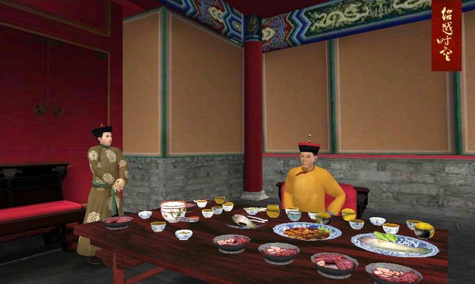 The Forbidden City 05