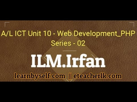 A/L ICT Unit 10 - PHP - Video Tutorial Series - 02