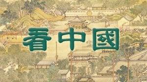 德国《日报》(taz)4日以〈台湾制造的独立广场〉为头条新闻,报导台湾的太阳花学运。图:翻摄德国《日报》(taz)