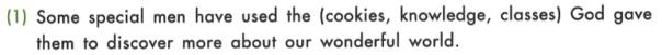Science 1048 cookies