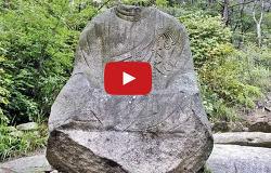 경주 남산-금오산의 역사유적 - 삼능계곡