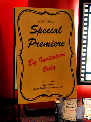 Special Premiere By Invitation Only