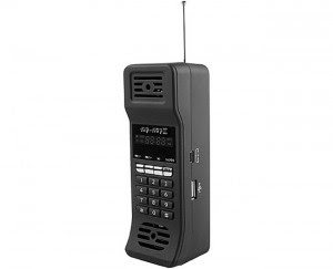 Army-Mobile-Phone