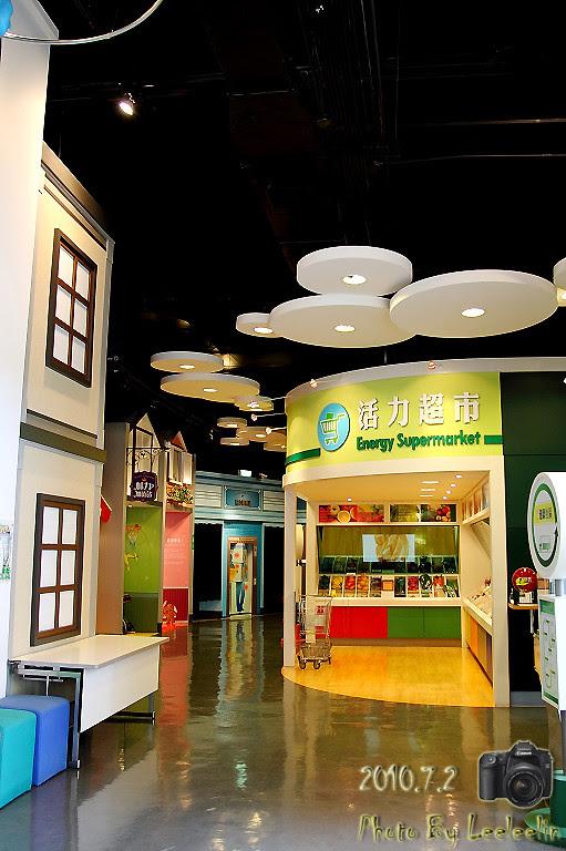 白蘭氏健康博物館工廠|彰化鹿港觀光工廠