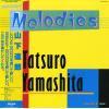 YAMASHITA, TATSURO - melodies