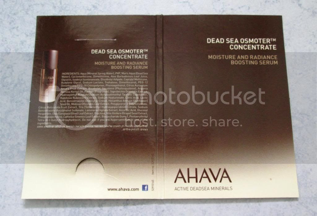 photo AhavaDeadSeaOsmoterConcentrate03.jpg