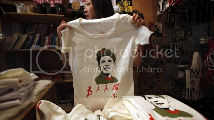 Obamao T-Shirt photo obama-mao-shirt_zps8b651312.jpg