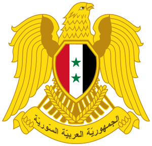 "Coat of arms of Syria -- the ""Hawk of Qur..."