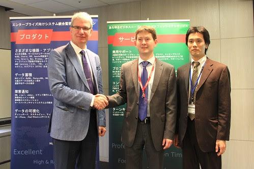 Latvijas vēstnieks Japānā apsveic Latvijas IT uzņēmuma ienākšanu Japānā