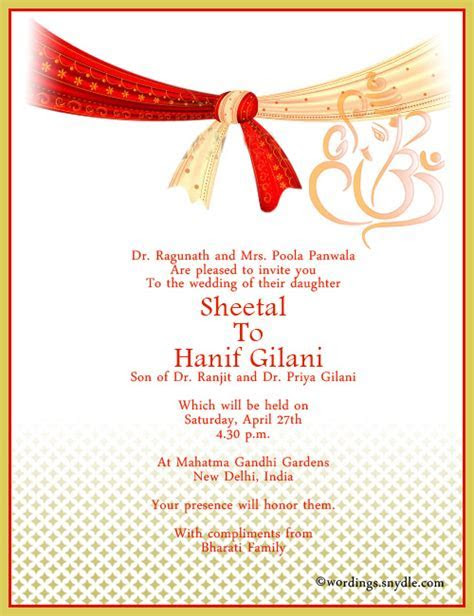 Kerala Hindu Wedding Card Wordings In English   Wedding
