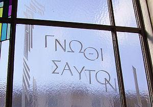 """γνῶθι σαυτόν, """"gnothi sauton"""", &quot..."""