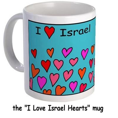 mugs, Jewish, Israel, Kirschen, Zionism, Zionist,