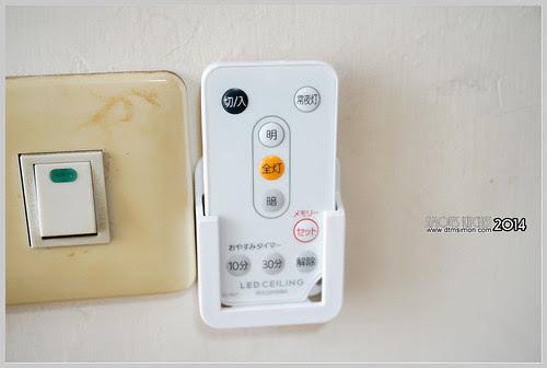 IRIS LED 吸頂燈 06