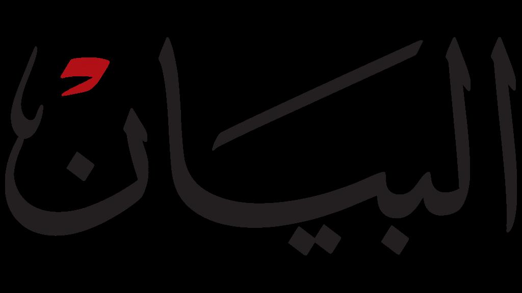 Columbus شخصيات كرتونية خليجية للعيد