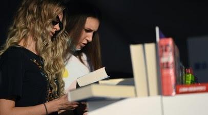 Книжный фестиваль пройдёт 11 сентября в Самаре