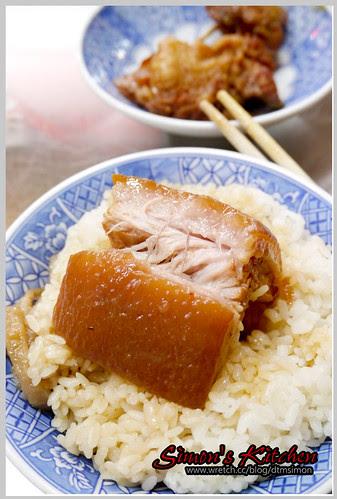 阿永爌肉飯10.jpg