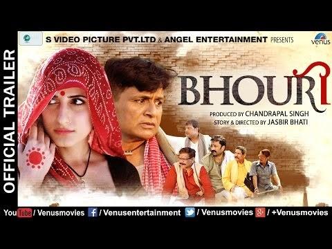 Bhouri Movie Trailer