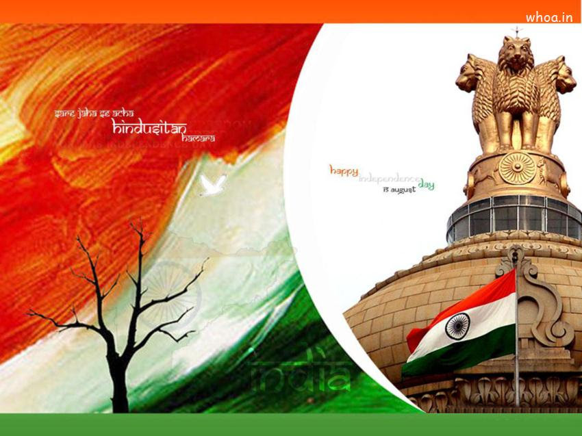 Happy Independence Day Hd Wallpaper For Desktop
