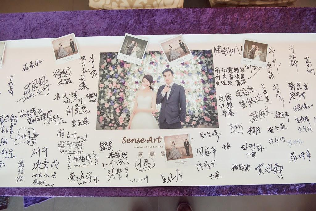 069大溪羅莎會館婚禮紀錄