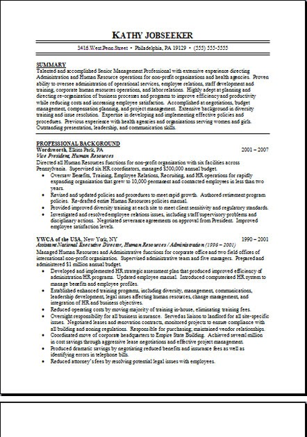 lady gaga  internships resume examples