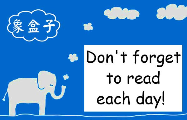 don't forget to read each day