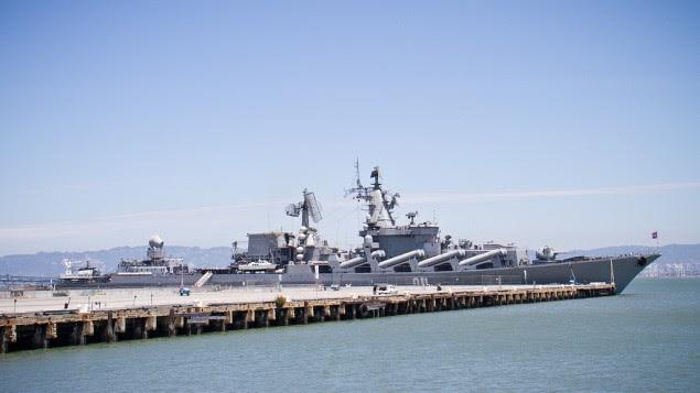 Illustrative photo of the Russian warship Varyag (photo credit: CC BY randychiu, Flickr)