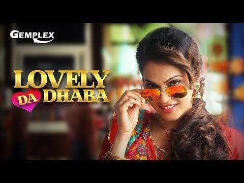 Lovely da Dhaba Trailer