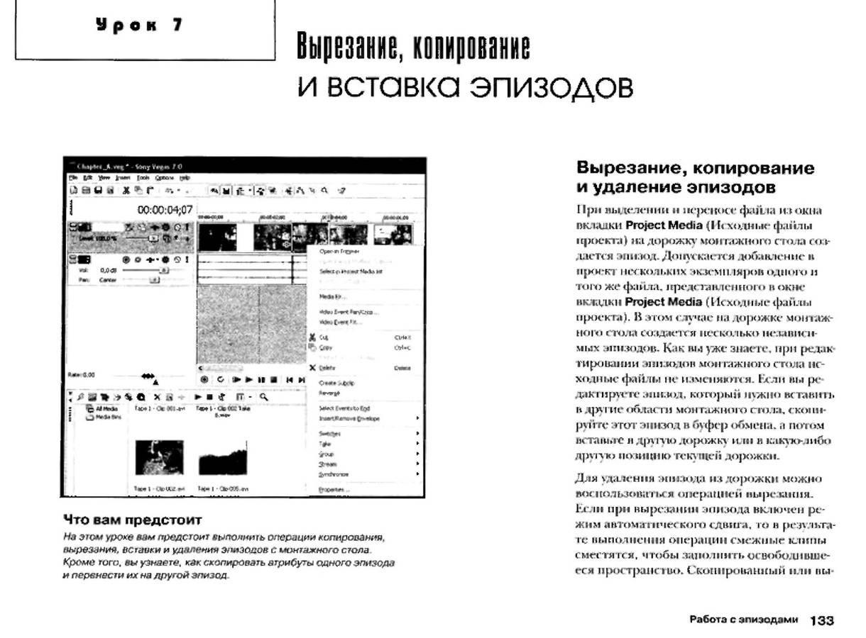 http://redaktori-uroki.3dn.ru/_ph/12/853165024.jpg