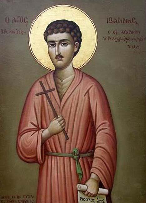 IMG ST. JOHN of Konitsa, New Martyr, Epirus
